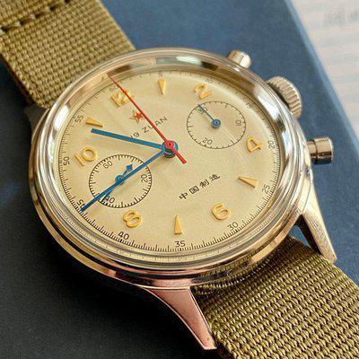 [WTS] Seagull 1963 Swan neck