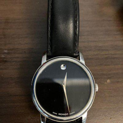 [WTS] Movado Museum