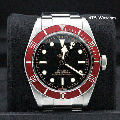 FSOT - Tudor 79230R Heritage Black Bay Red Stainless Steel Box & Papers