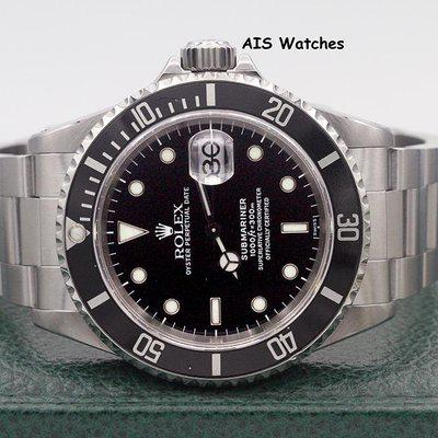 FSOT - Rolex Submariner Date 16610 A Serial Box & Papers
