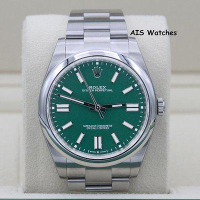 FSOT - BNIB Rolex 124300 Oyster Perpetual 41 MM Green Dial Box & Papers