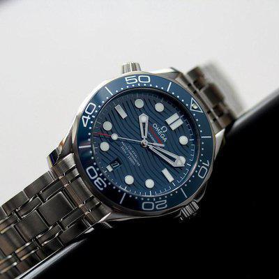 Omega Seamaster Diver 300 - 210.30.42.20.03.001 - Stahlband, Nato und Meshband