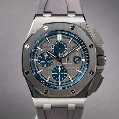 FS: 2021 Audemars Piguet Royal Oak Offshore 26400 44mm with Box and Papers