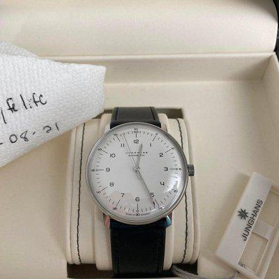 [WTS] Brand New Junghans Max Bill 38mm Automatic Full Kit - $675 shipped