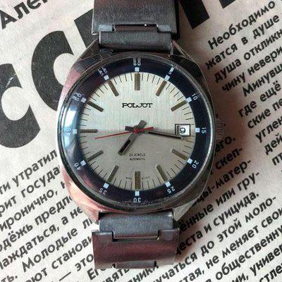 """[WTS] [Reduced] Vintage Poljot """"Aeroflot"""" / """"55g"""" Made in USSR, Automatic, Serviced"""