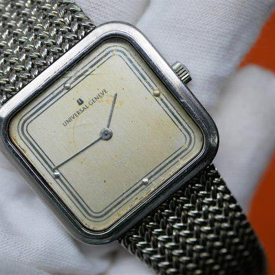 [WTS] Universal Genève Venise for $49 [REPOST] [PRICE REDUCED]
