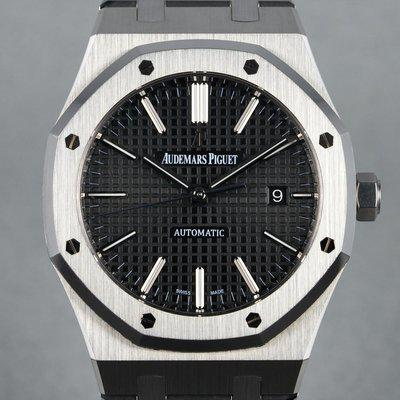 FS: 2013 Audemars Piguet Royal Oak Ref: 15400ST with Box and Papers
