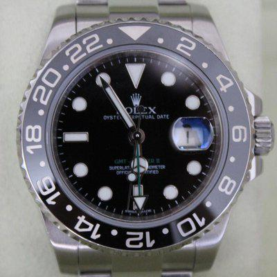 FS: Rolex 116701LN GMT-Master II WITH BOX! CERAMIC BEZEL! WOW MUST SEE! STUNNER!!!!!