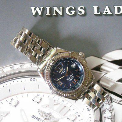 SOLD:  Breitling Wings Lady Chronometre