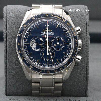 FSOT: Omega Speedmaster Apollo 17 45th Anniversary 311.30.42.30.03.001 Box & Papers