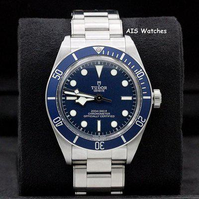 FSOT: BNIB Tudor 79030B Black Bay Fifty-Eight 58 Blue Dial / Bezel 39MM Bracelet B&P