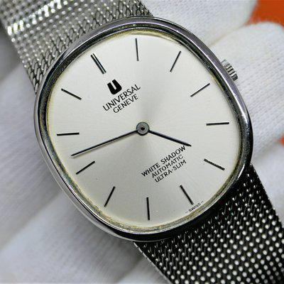 [WTS] Universal Genève Ellipse White Shadow Ultra Slim Micro Rotor [REPOST] [PRICE REDUCED]