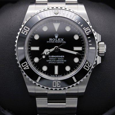 FSOT: Rolex Submariner 41 - 124060 - No Date - Stainless Steel - 41mm - New 2021