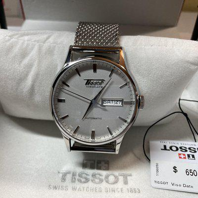 SOLD: Tissot Visodate with Box and Papers