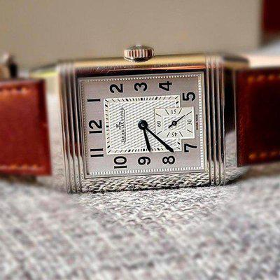 FSOT: Jaeger LeCoultre Reverso Classic LARGE Complete with B&P