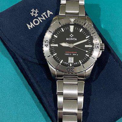 REPOST [WTS] Monta Oceanking full kit + fitted rubber strap!