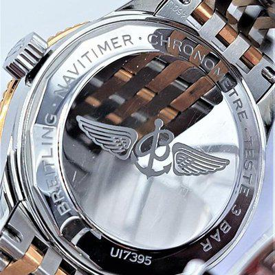 FS: Breitling Navitimer Automatic 35 Two Tone 18k Rose Gold w/Diamond Indices MOP