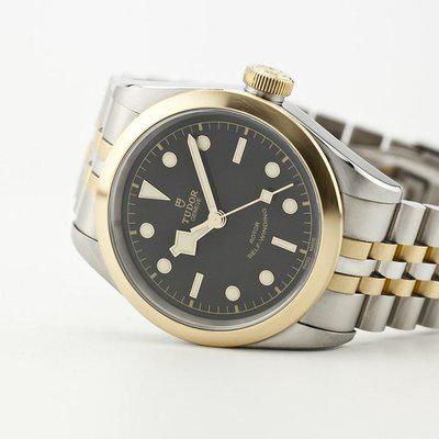 fsot - Tudor Black Bay 41 - S&G - 79543 Steel & Yellow Gold ( excellent / complete )