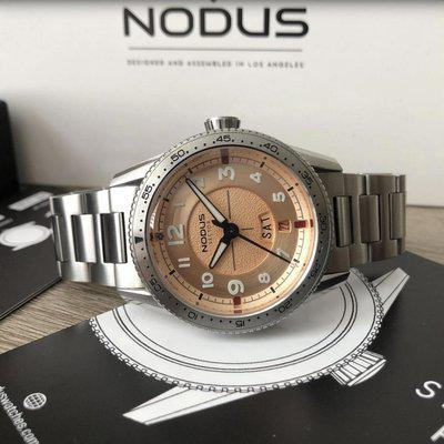 [WTS] Nodus Sector Flyer - 410$ Shipped (Catch and Release)