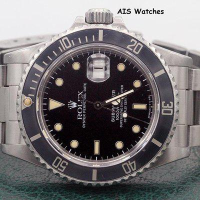 FSOT - Rolex Submariner Date 16800 9.4MIL Serial Box & Papers