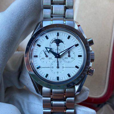 FS: Omega Speedmaster Professional Chronograph Moonphase 3575.20 42mm
