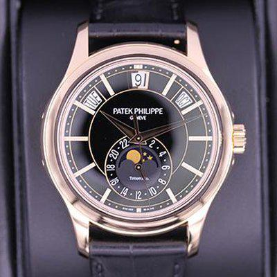FS: Patek Philippe Annual Calendar Complication 40mm 5205R Tiffany and Co Black Dial