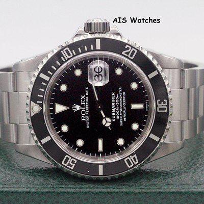 FSOT: Rolex Submariner Date 16610 A Serial Box & Papers