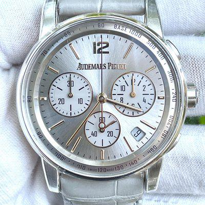 FS:Audemars Piguet Code 11.59 Chronograph Rose and White Gold