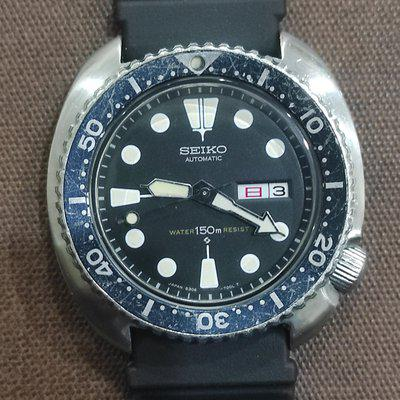 For Sale: Seiko First Turtle 6306-7001 of September, 1978
