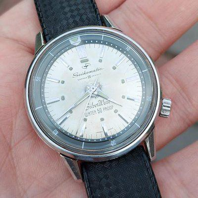 FS: Rare Vtg Seiko Watch Diver Pre 62MAS J1208 silver wave waterproof 50m Reduced $650