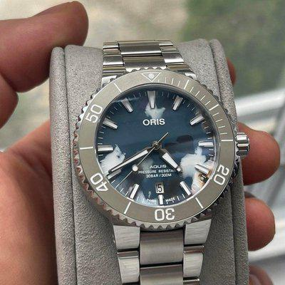 """[WTS] Oris Aquis Date Upcycle, """"Partly Cloudy"""" dial, 90%+ condition, 2 weeks old."""