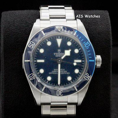 FSOT: BNIB Tudor 79030B Black Bay Fifty-Eight 58 Blue Dial / Bezel 39MM Bracelet BB58