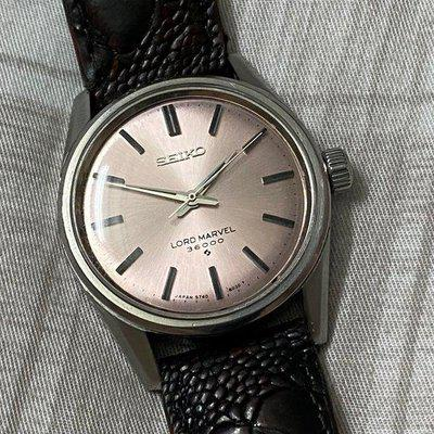 [WTS] Seiko Lord Marvel 36,000 vph. Pink salmon redial. $380.