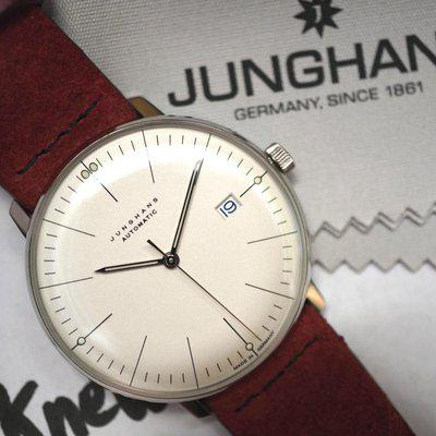 FS Junghans Max Bill Limited Edition Bauhas from 2018 Automatic with Sapphire Crystal