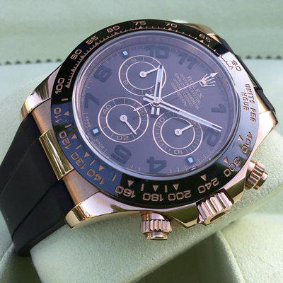 FS:  Rolex Oyster Perpetual Cosmograph Daytona 116515LN Chocolate Arabic Dial Leather
