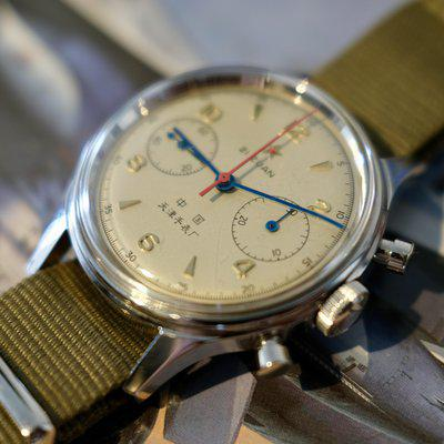 [WTS] Seagull 1963 PLA Airforce Reissue
