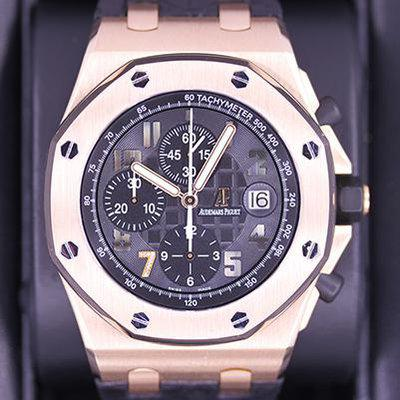 FSOT: Audemars Piguet Royal Oak Offshore Ginza Limited edition 100 Pieces 26180OR