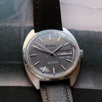 [WTS] Vintage Bulova Day/Date with Linen Dial