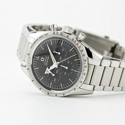 fsot - Omega Speedmaster 1957 Trilogy - 60th Anniversary ( excellent / complete )