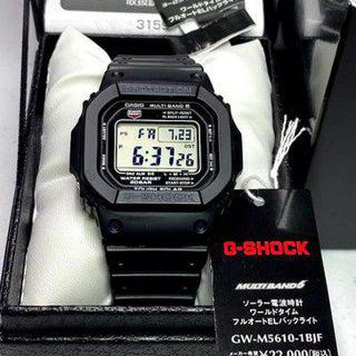 [WTS] Casio G-Shock GW-M5610-1BJF Positive Display Complete with JDM box/tags Like New