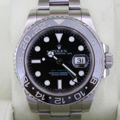 FS: Rolex 116701LN GMT-Master II WITH BOXES! CERAMIC BEZEL! WOW MUST SEE! STUNNER!!!