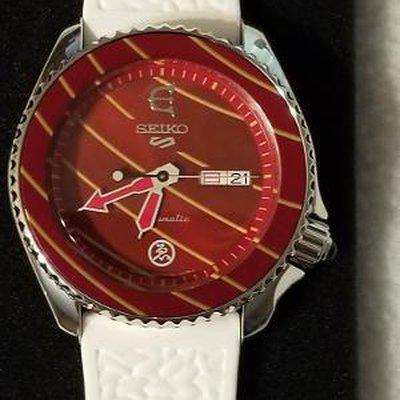 FS:  Special Edition Seiko - 700 Pieces Worldwide - For Japan Market Only