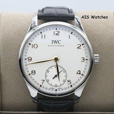 FSOT - IWC Schaffhausen IW358303 Protugieser Automatic 40 Leather Strap Box & Papers