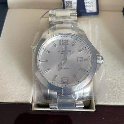 FS - Longines Conquest Quartz