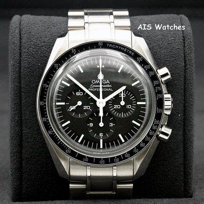FSOT: Omega SpeedMaster Moon Watch 311.30.42.30.01.005 Hesalite Crystal Box & Papers