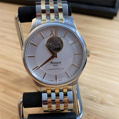 FS Tissot Tradition Automatic Dress Watch - Priced to Move!