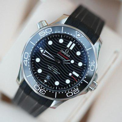 FS: Unworn Omega Seamaster Diver 300m Co-Axial Master Chronometer 42mm 210.32.42.20.01.001.