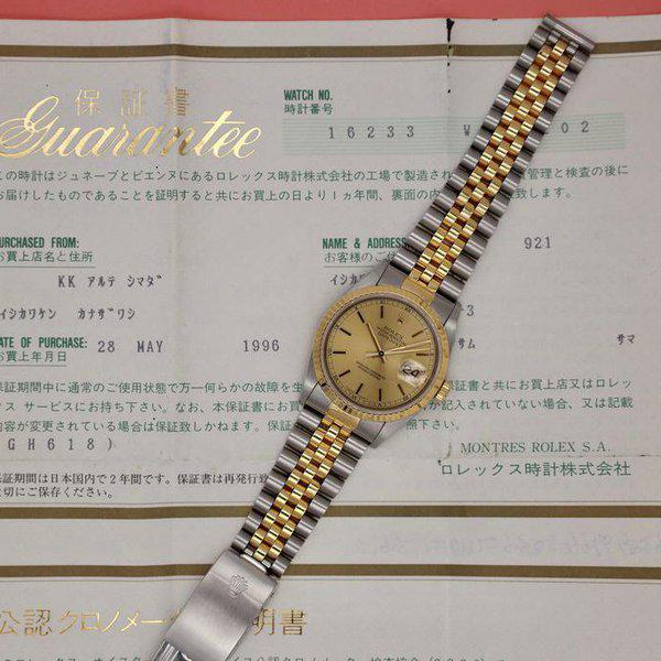 FS: 1995 Rolex Datejust Ref. 16233| Champagne Dial | Papers 2